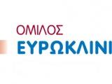 Ευρωκλινική Αθηνών Παίδων